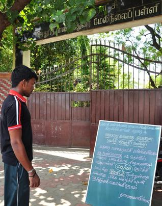 Madurai Corporation's Sethupathi Pandithurai Higher Secondary School on New Jail Road created a record of sorts by achieving cent per cent pass in the Class XII examination./ Photo: R. Ashok / The Hindu
