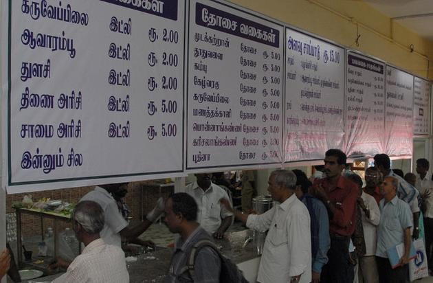 The herbal food canteen at Chennai Corporation Campus. Photo : A. Muralitharan / The Hindu