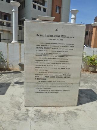 The memorial to Dr. Muthulakshmi Reddy / The Hindu
