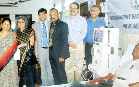 A dialysis unit inaugurated in 2013  Express